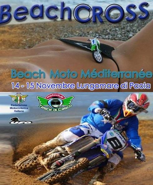 2015 beach paola