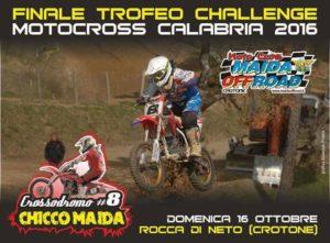 challenge-16102016-6-prova